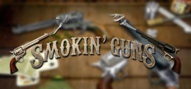 smokin-guns.jpg
