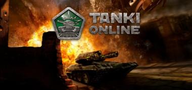 tanki-online.jpg