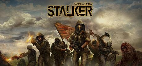 stalker-online.jpg