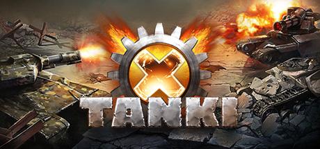 tanki-x.jpg