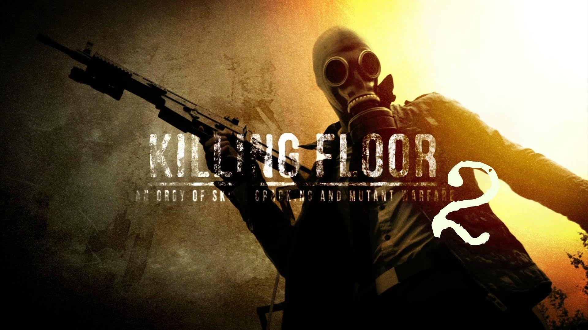 Картинки по запросу Killing Floor 2