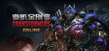 Transformers Online