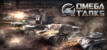 Omega Tanks