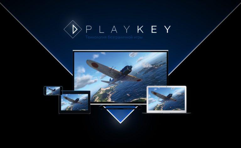 https://blog.playkey.net/wp-content/uploads/2014/07/preview_2600x1600_01.jpg